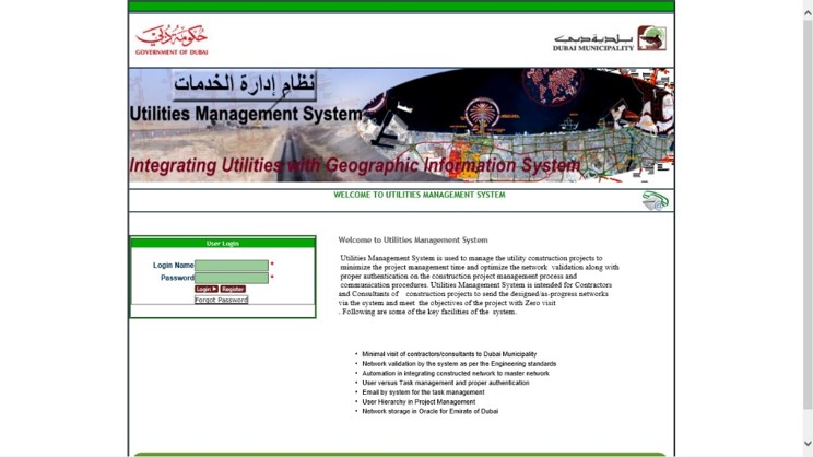 Inshaat Utilities Management System