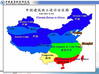 Chinese climate zones_2006_CR-PPT2.pdf